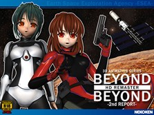 BEYOND & BEYOND-2nd REPORT