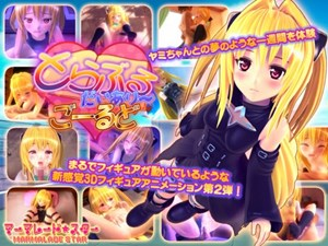 To Love-ru Diary GOLD